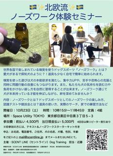 中目黒10.j.jpg